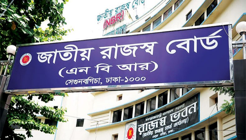 NBR asks DSE to freeze shares held by BD Welding