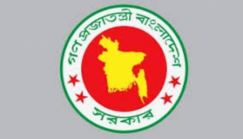 Bangladesh govt allows holding O, A level exams