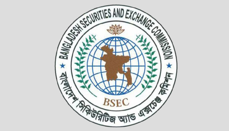 BSEC approves pre-opening, post-closing sessions at DSE